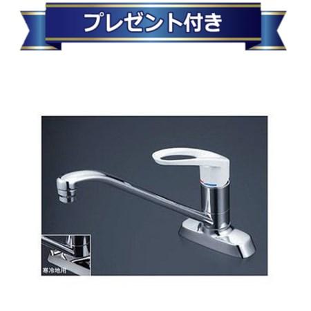 【全品送料無料!】【プレゼント付き】[KM5081R20]KVK水栓金具  シングルレバー混合栓 台所 ケーブイケー