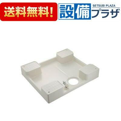 【全品送料無料!】[426-502]KAKUDAI 洗濯機用防水パン 水栓つき アイボリー