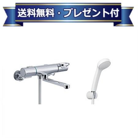 【全品送料無料!】【プレゼント付き】[BF-WM145TSG-250]LIXIL INAX サーモスタット付シャワーバス水栓 クロマーレS エコフルスプレーシャワー 吐水口長さ:250mm(旧型番:BF-HB145TSD-250)