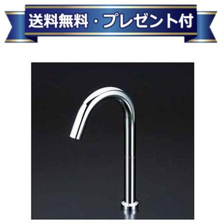 【全品送料無料!】【プレゼント付き】[E1700L3]KVK センサー水栓 ロング吐水口タイプ