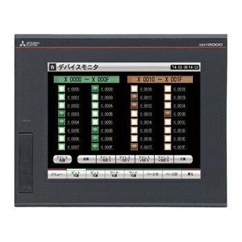 三菱電機 GT2508-VTBA表示器GOT2000シリーズ GT25型 TFTカラー 本体 画面サイズ8.4型VGA