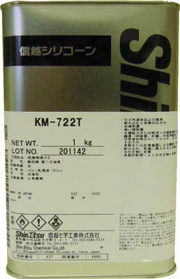 KM742T-16 信越 エマルジョン型離型剤 16Kg