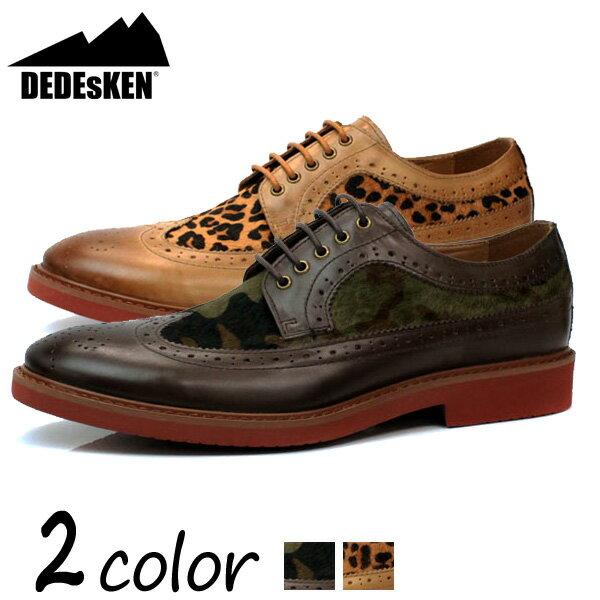 【DEDEsKEN デデスケン】本革コンビ素材ウィングチップシューズ10572 短靴 ウイングチップ 本革 レザー メンズ 【あす楽】【02P05Nov16】