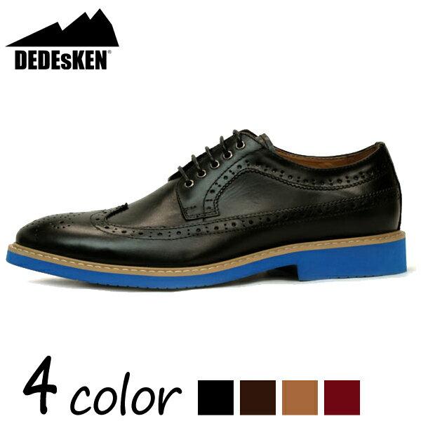 【DEDEsKEN デデスケン】本革カラーソールウィングチップシューズ10578 カラーソール レースアップ ウィングチップ 短靴 革靴 メンズ 【あす楽】【02P03Dec16】