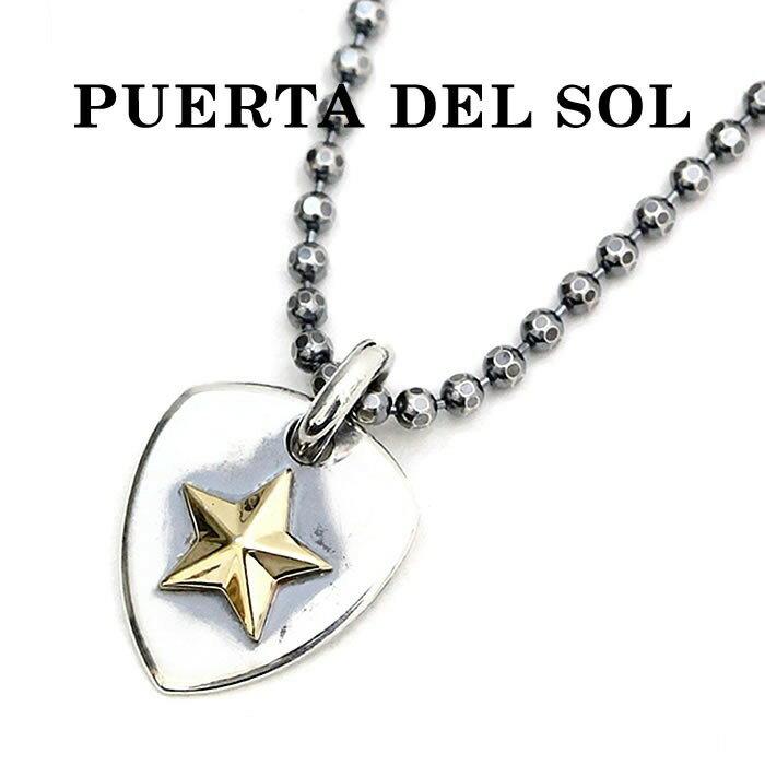 PUERTA DEL SOL,プエルタデルソル ネックレス, ピック ワンスターネックレス シルバー×K18YG ne859yg メンズ レディース ユニセックス 通販