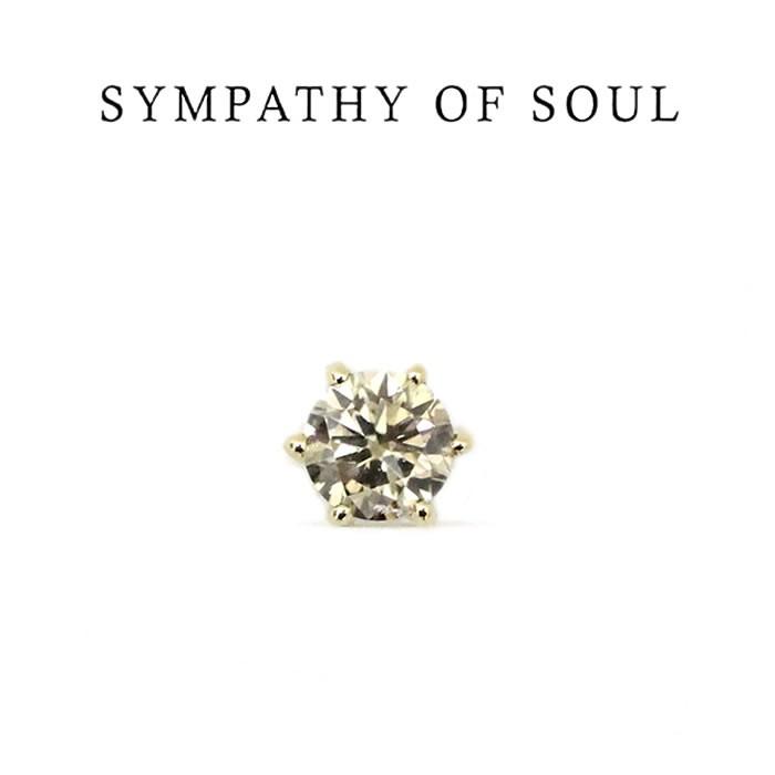 シンパシーオブソウル,SYMPATHY OF SOUL 通販,レオン Diamond Pierce - S ダイヤモンドピアス - (スモール) K18 ダイヤモンド 0.3ct 【正規商品 公式通販】