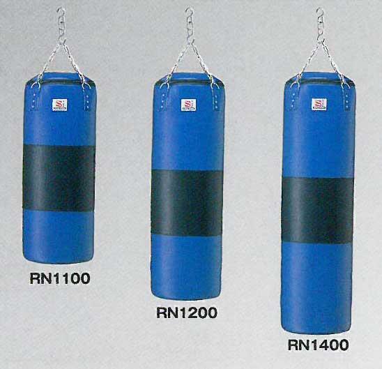 【受注生産品】【サンドバッグ】九櫻 サンドバッグ 鎖・S環付 約40kg RN1200(青x黒)