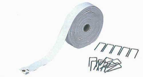 【ゲートボール】カネヤ ゲートボールラインテープ 98m(規制ライン)用 K-1695L