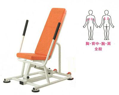 【受注生産品】【チェストプレス】デーアシリーズ チェストプレス/ロー油圧マシン dea-N6