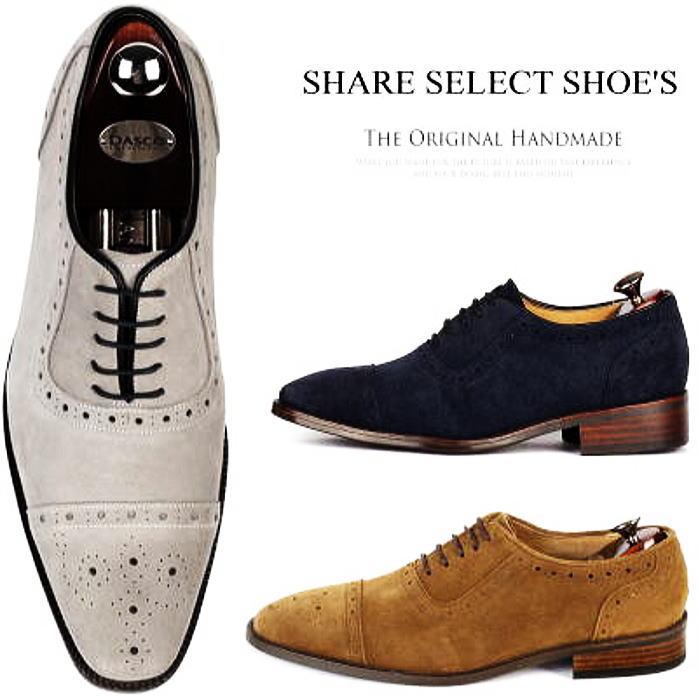 オックスフォードシューズ/全3色 ハンドメイド オーダーメイドシューズ ビジネスシューズ ストレートチップ シューズ 靴