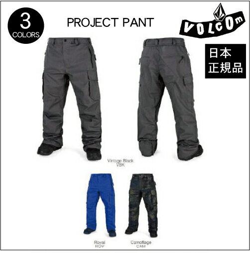 【 17-18 2018 VOLCOM PROJECT PANT 】 ボルコム スノーボードウェア