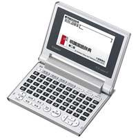 【カシオ計算機】 小型電子辞書  XD-C100J★ポイント10倍★