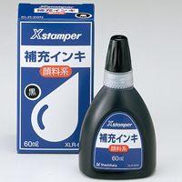 【シヤチハタ】 Xスタンパー補充インキ60ml XLR-60N黒 顔料 ★お得な10個パック