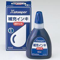 【シヤチハタ】 Xスタンパー補充インキ60ml XLR-60N藍 顔料 ★お得な10個パック