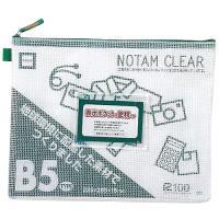 【雲州堂】 ノータムクリアB5 グリーン UNC-B5#29 15枚 ★お得な10個パック
