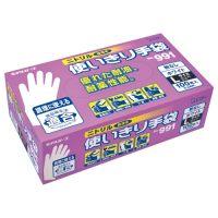 【エステー】 ニトリル使切手袋粉無No.991ホワイトL 12箱