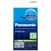 【Panasonic】 充電器セット K-KJ53MCC40 ★お得な10個パック