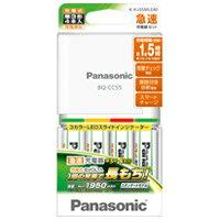 【Panasonic】 充電器セット K-KJ55MLE40 ★お得な10個パック