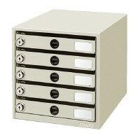 【コクヨ】 錠付きレターケース<レターガード> A4 5段 ライトグレーLC-K5M 入数:1 ★お得な10個パック