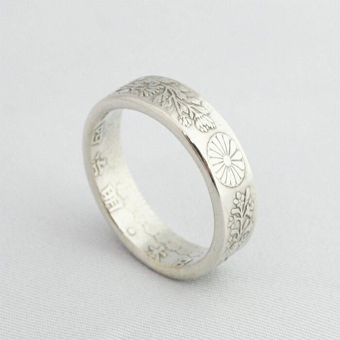 白銀環 白銀環~玄~ コインリング 古銭リング 指輪 リング シルバーアクセ メンズ レディース