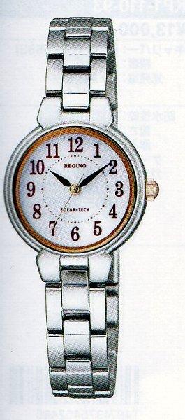 【送料・代引き手数料無料】CITIZEN/シチズン REGUNO ソーラーテック 腕時計電池交換いらず、 KP1-012-13 SS  【送料・代引き手数料無料】