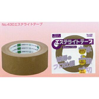 オカモト布テープ No.430 エステライトテープ 巾50mm×長さ50m×厚さ0.13mm 3ケース(30巻入×3ケース)(HA)