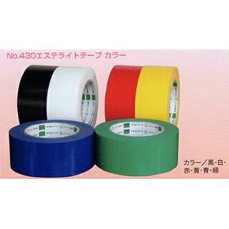 オカモト布テープ No.430 エステライトテープ カラー巾50mm×長さ50m×厚さ0.13mm 3ケース(30巻入×3ケース)(HA)
