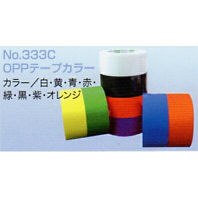 オカモト OPPテープカラー No.333C 巾38mm×長さ100m×厚さ0.053mm 5ケース(60巻入×5ケース)(HA)[sp1709pt5]