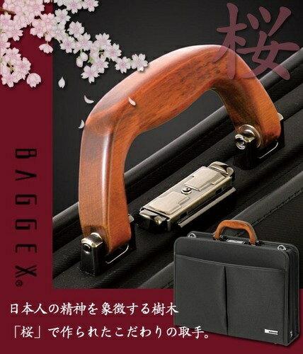 ビジネスバック 【Lサイズ】取っ手に桜の木を使用!ビジネスバッグ【日本製】  かばん bag 本革 牛皮 レザー 男性用 紳士用 ランキング