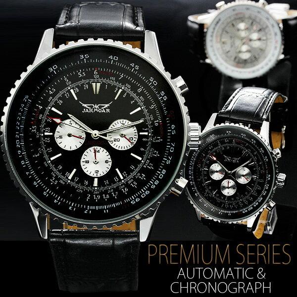 メンズ腕時計 全針稼動の本格仕様!】ビッグフェイス・自動巻きクロノグラフ腕時計【保証書付】