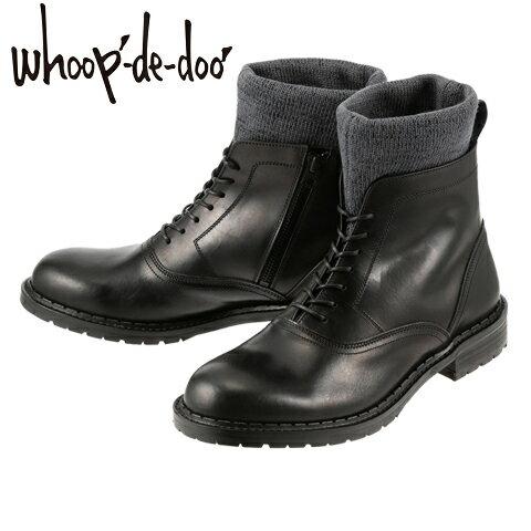 [フープディドゥ] whoop'-de-doo' 105282 CBP メンズ | レースアップブーツ | ショートブーツ | 異素材 2WAY | 本革 小さいサイズ対応 24.5cm | ブラック