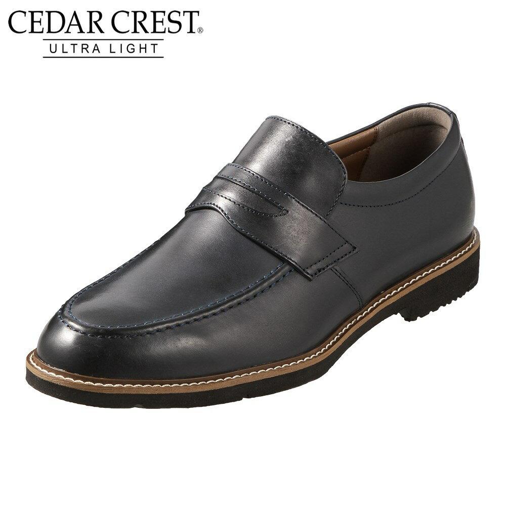 [セダークレスト ウルトラライト] CEDAR CREST CC-1714 メンズ | ビジネスシューズ | ローファー スリッポン | 軽量 幅広 3E | 大きいサイズ対応 28.0cm | ネイビー★お取り寄せ★