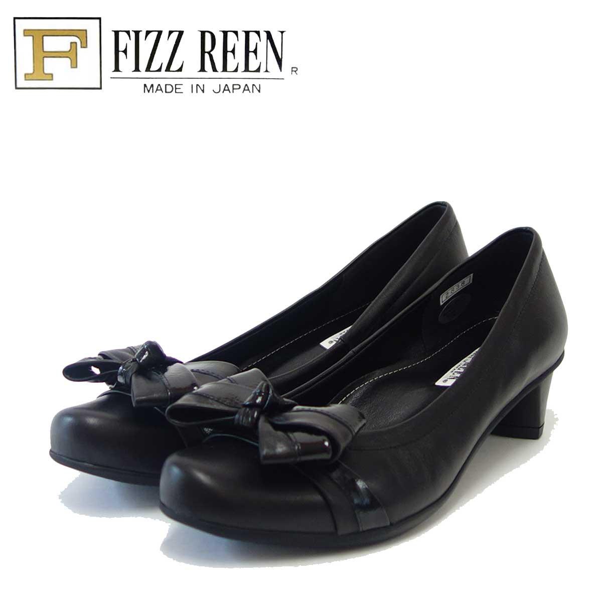 FIZZ REEN フィズリーン  2838 ブラック(レディース)快適EEEのローヒールパンプス(日本製)「靴」