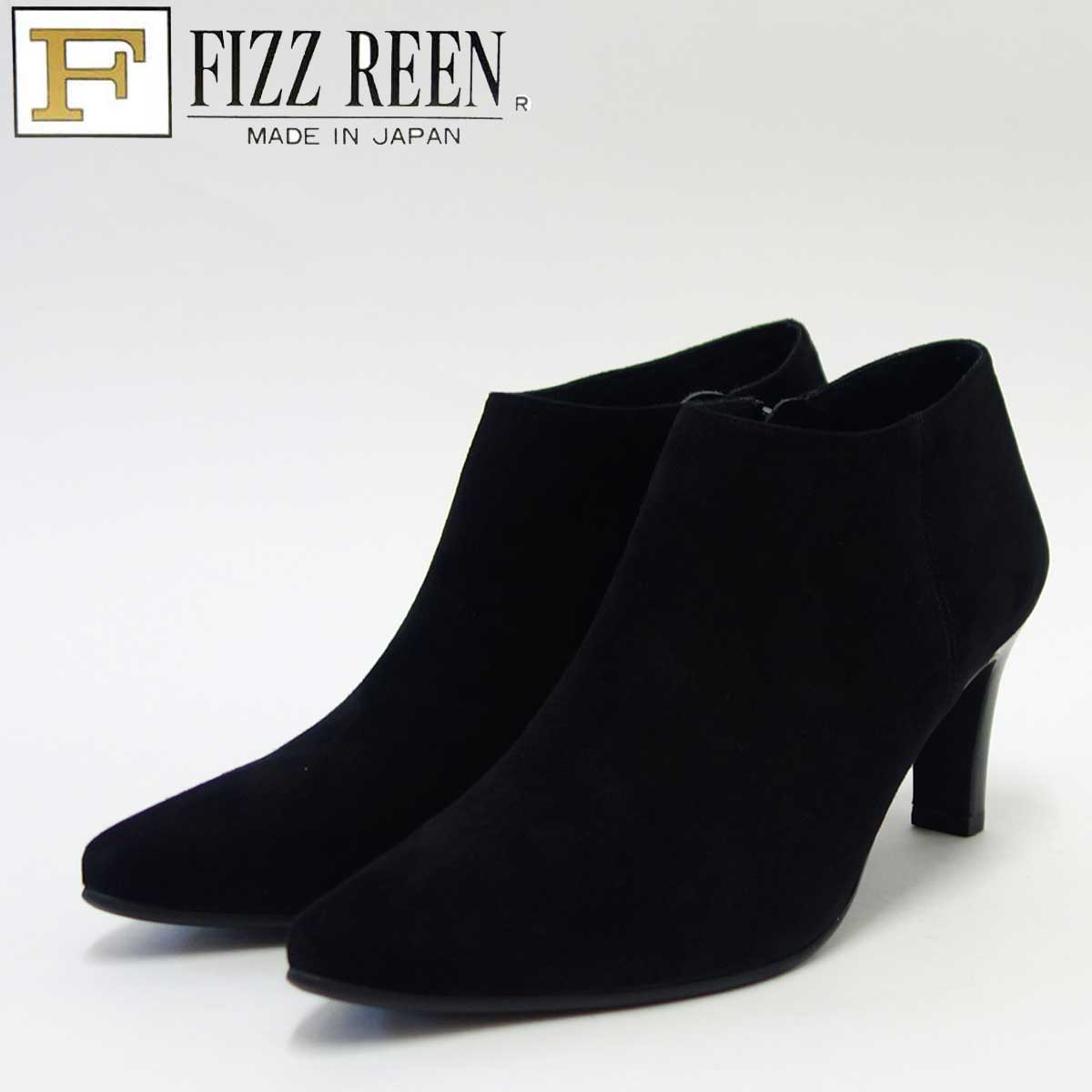 FIZZ REEN フィズリーン 8550 ブラックスエード(日本製)天然皮革のスタイリッシュブーティ「靴」