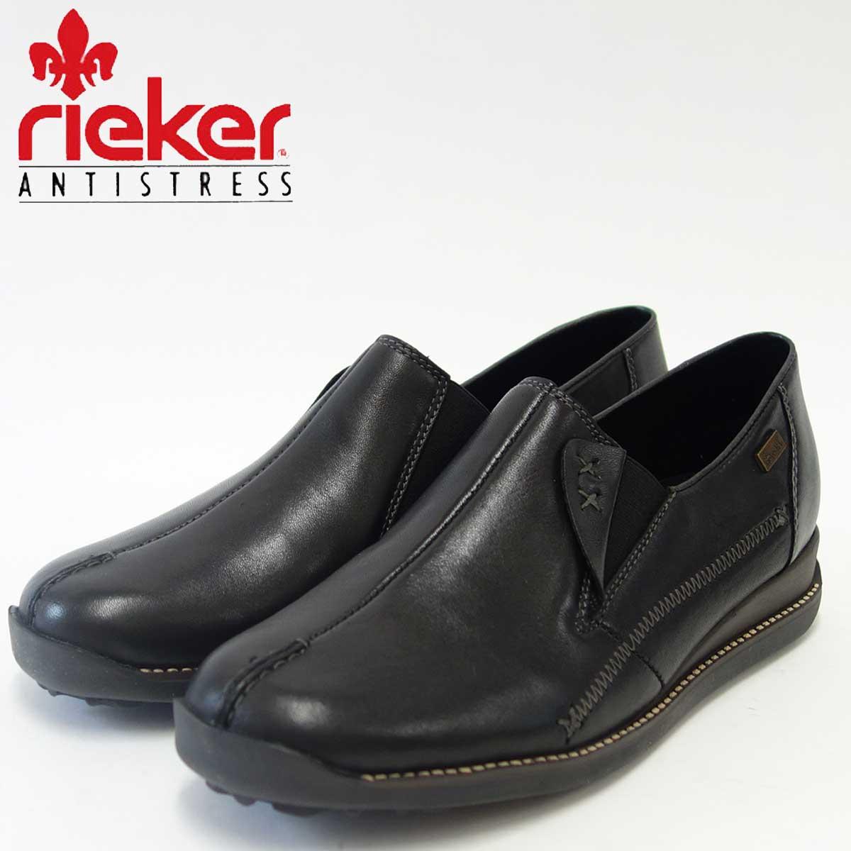 日本未入荷 rieker リーカー 44253 ブラック防水素材内蔵のレザースリッポン天然皮革の快適フラットシューズ「靴」
