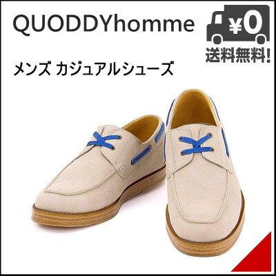 QUODDYhomme(クオディオム) メンズ カジュアルシューズ 4304 アイボリー