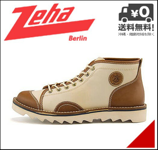 ツェハ ハイカット ブーツ メンズ クレーフ レースアップ クッション性 グリップ性 カジュアル デイリー トラベル ストリート アウトドア KLEVE Zeha ZHP1365 ナット