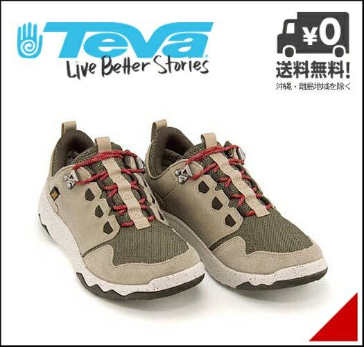 テバ ローカット スニーカー ブーツ メンズ アローウッド ウォータープルーフ 軽量 クッション性 耐久性 防水 雨 雪 靴 カジュアル デイリー トラベル アウトドア ARROWOOD WP Teva 1012451 プラザトープ