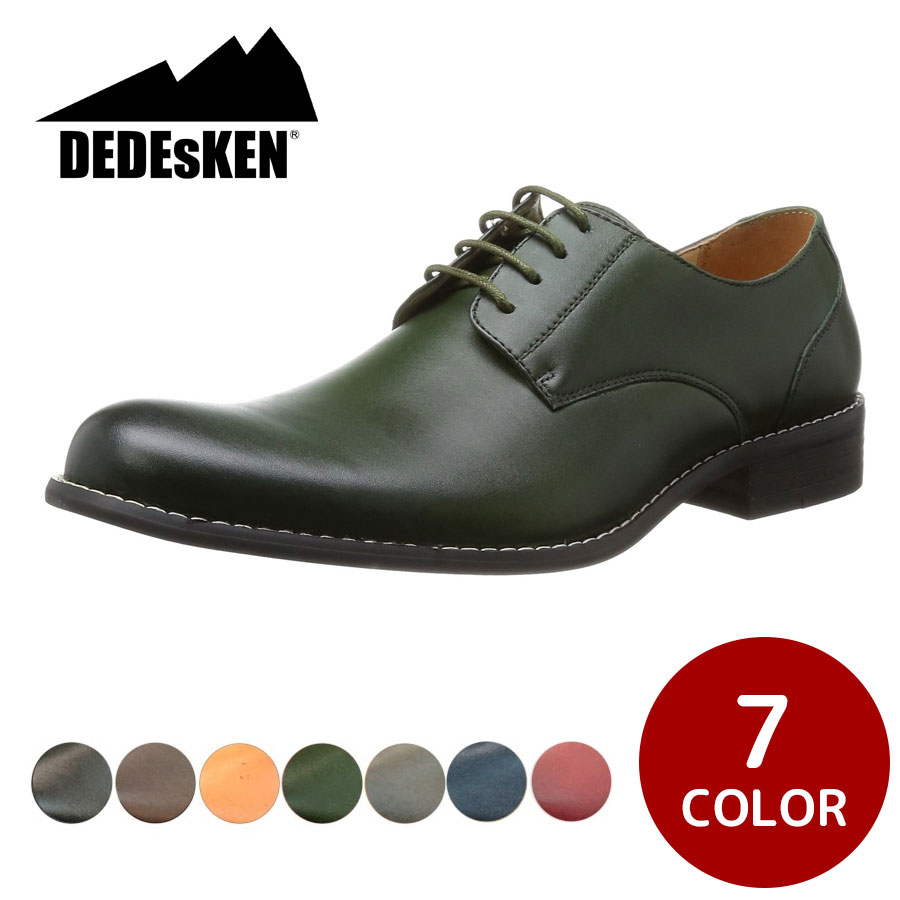本革カジュアルシューズ ビジネスシューズ メンズ靴 日本製 DEDEsKEN デデスケン 10560 SD3571330【MS】【Y_KO】