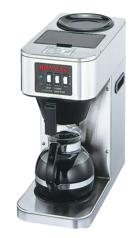 [TKG16-0797] ボンマック コーヒーブルーワー  BM-2100