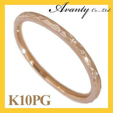クラフト ピンクゴールド リング K10PG K10ピンクゴールド K10 10金 指輪 リング 6号7号8号9号10号11号12号13号14号15号