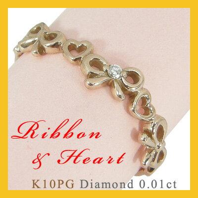 ピンキーリング対応 リボンリング(ハートリング)リボンハートピンキーリング 指輪 ダイヤモンド0.01カラット0.01ctK10ピンクゴールドK10PG