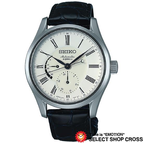 【お取寄せ】 SEIKO セイコー PRESAGE プレサージュ メカニカル 自動巻(手巻つき) メンズ 腕時計 SARW011【着後レビューを書いて1000円OFFクーポンGET】