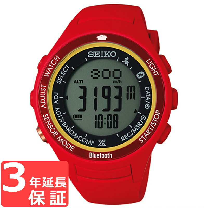 SEIKO セイコー PROSPEX プロスペックス アルピニスト ソーラー メンズ 腕時計 SBEK005 数量限定 全世界1000個 アルプスの少女ハイジ ハイジカラーモデル【着後レビューを書いて1000円OFFクーポンGET】