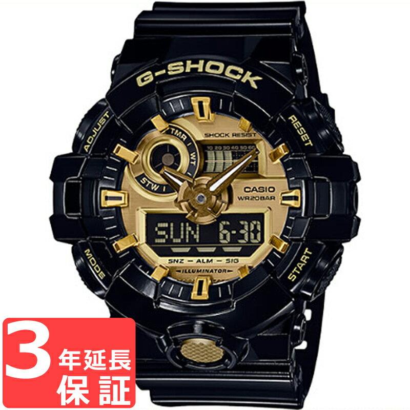 CASIO カシオ G-SHOCK ジーショック クオーツ メンズ 腕時計 GA-710GB-1AJF 国内モデル【着後レビューを書いて1000円OFFクーポンGET】