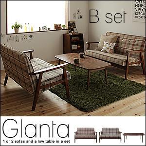 ソファ&ローテーブルセット【Glanta】グレンタ Bセット ローテーブル+ソファ×2