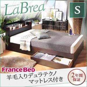 棚・コンセント付き収納すのこベッド【LaBrea】ラブレア【羊毛入りデュラテクノマットレス付き】シングル