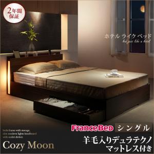 スリムモダンライト付き収納ベッド【Cozy Moon】コージームーン【羊毛入りデュラテクノマットレス付き】シングル