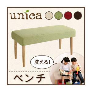 【ベンチのみ】ダイニングベンチ【unica】【カバー】レッド 【脚】ブラウン 天然木タモ無垢材ダイニング【unica】ユニカ/カバーリングベンチ