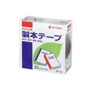 (業務用100セット) ニチバン 製本テープ/紙クロステープ 【35mm×10m】 BK-35 銀 ×100セット